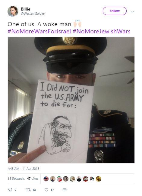 Anti-Jewish Syria 1
